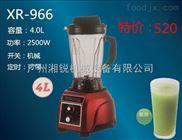 广州湘锐XR-966商用沙冰机碎冰机搅拌机