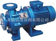 CQB-F氟塑料磁力泵,塑料磁力泵,磁力离心泵