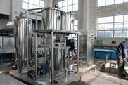 QHS-G5-碳酸饮料灌装机二氧化碳高倍混合机