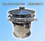 小型振动筛厂家/小型密闭振动筛/不锈钢双层筛选机