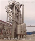 降膜浓缩蒸发器厂家