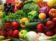 水果蔬菜 保鲜冷库 100立方果蔬冷库安装造价为多少?
