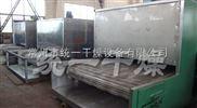 铁黑专用带式干燥机
