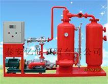 亿佳冷凝水回收装置厂家大促销