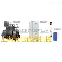 HJ-150HJ-150型蒸炼机
