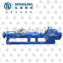 GF型不锈钢单螺杆泵,不锈钢螺杆泵,偏心螺杆