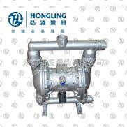 QBY系列型气动隔膜泵,隔膜泵配件,不锈钢气动隔膜泵
