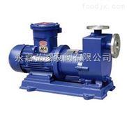 ZCQ32-25-145自吸式磁力泵,不锈钢自吸磁力泵,防爆自吸式磁力泵