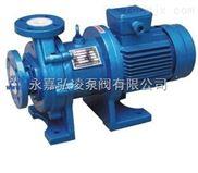 QB-20-15-105F耐腐蚀磁力泵,氟塑料磁力泵,氟塑料磁力驱动泵