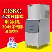 冰熊制冰機,依伯納制冰機價格
