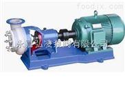 25FZB-20化工自吸泵,氟塑料化工自吸泵,氟塑料合金自吸泵