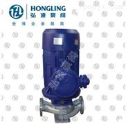 ISG32-125A立式管道泵,不锈钢立式管道泵,单级立式管道泵