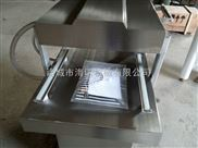 304不锈钢板双室食品抽真空包装机厂家直销