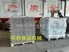 HB-500304培根模具  华邦大量批发550培根模具