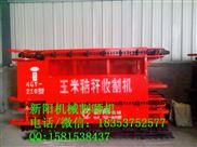 xy-210-山东济宁水稻玉米秸秆割晒机