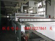 保温板干燥设备|微波干燥设备