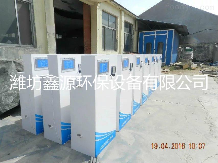 二氧化氯发生器(生产)
