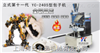 YC-2403江苏自动包子机