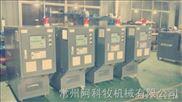 碳纤维 玻璃纤维复合材料生产线控温配套模温机