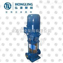 GDLF型立式不锈钢多级离心泵,不锈钢多级泵,离心泵