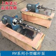 微型计量螺杆泵