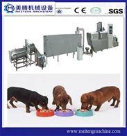 廠家直銷寵物食品生產線