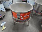 商用 62型电炒炉电热大锅灶多功能电热锅带工业产品生产许可证