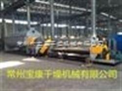 KJG-10污泥干燥机,环保设备空心桨叶干燥机