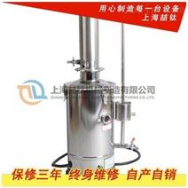 不锈钢蒸馏水器的技术参数,价格首选的新一代YA-ZD-5断水自控蒸馏水器