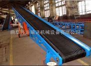 铝型材皮带输送机 厂家直销