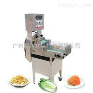 XZ-681-多功能切菜机多少钱