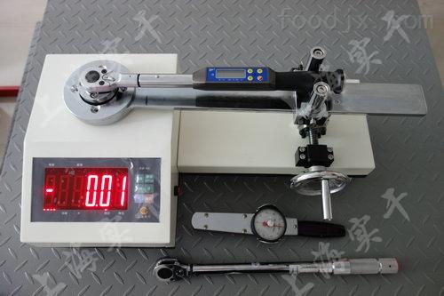 扭力扳手测试仪_便携式扭力扳手测试仪