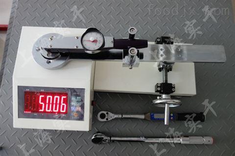 扭力扳手检定仪-便携式扭力矩扳手校准仪厂家