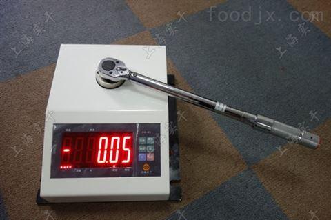 扭力扳手检定仪50N.m 300N.m 1000N.m