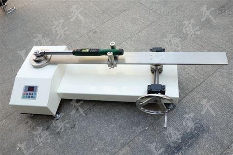 扭力扳手检定仪-便携式扭矩扳手校准仪厂家