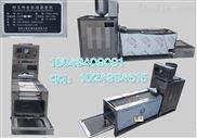 多功能涼皮機 涼皮機價格 涼皮機在哪買