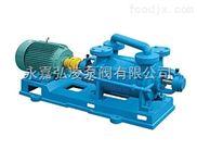 2SK系列两级水环真空泵,水环式真空泵,两级泵