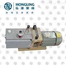 2XZ系列雙級旋片式真空泵,旋片式真空泵,真空泵