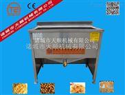 ZYD-1000-即食大蚕蛹油水混合油炸单机 饭店家庭小型油炸单机