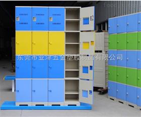 供应化工厂ABS防水柜,电子厂ABS防水柜、食品厂ABS防水柜*