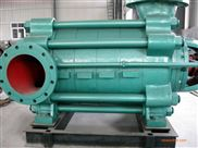 D型多级离心泵清水泵DG25-50*6耐腐多级锅炉给水热水泵循环泵高层给排水加压泵