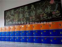 30门学生书包柜一卡通柜