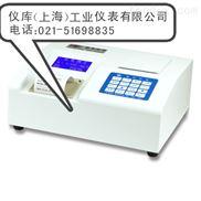 实验室智能5B-6D型(V8)氨氮测定仪