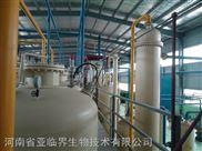 小麦胚芽油萃取设备生产线
