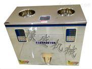 发酵粉包装机生产厂家哪家的设备更适用?
