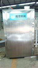 1000正佳大型不锈钢台烤烟熏炉