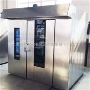 供应生物质热风旋转烘箱/热风旋转烘烤炉/节能型热风旋转式烘烤箱
