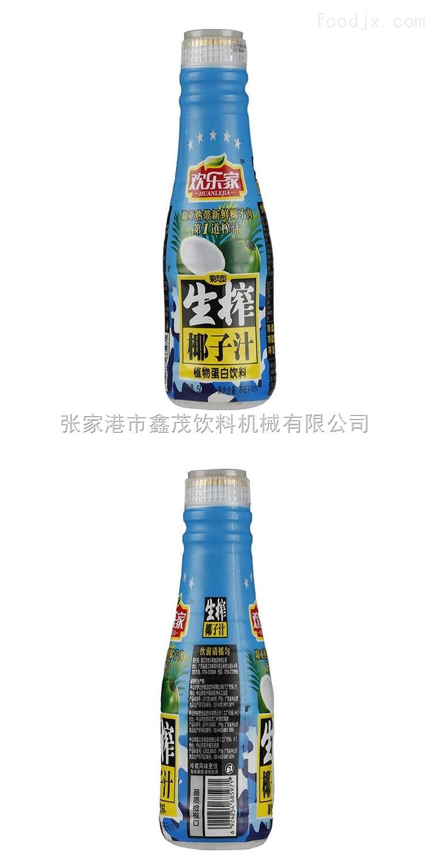 豆莎蛋白饮料生产线