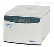 TDZ4-WS低速台式离心机