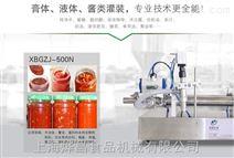 灌装机 半自动灌装机 上海灌装机厂家
